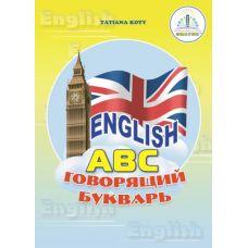 Говорящий букварь English + рабочая тетрадь (книга для говорящей ручки 2 поколения)