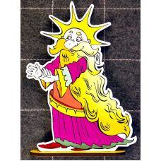 Луч Владыка (персонаж сказки)