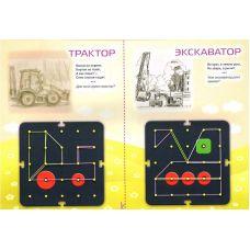 Транспорт (альбом с доп. схемами для математического планшета)