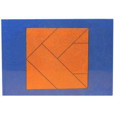 Волшебный квадрат А5 (мировые головоломки, дерево)