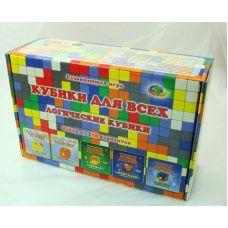 Кубики для Всех Логические кубики (набор 5 кубов)