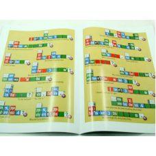 Английские грамматические кубики (методика Зайцева)