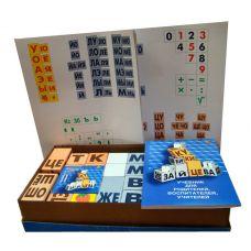 Кубики Зайцева картонные (собранные)