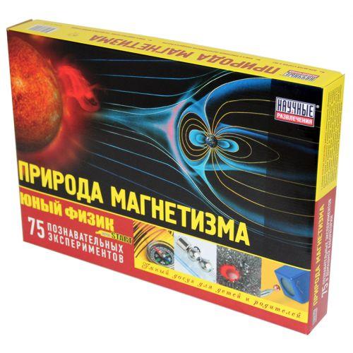 Юный физик Старт (природа магнетизма). (75 опытов)