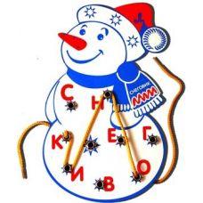 Снеговик (игра-эрудит)
