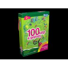 100 игр в дорогу (зеленый)