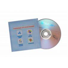 Электронное приложение Игры Воскобовича. Выпуск 1 (CD-диск)