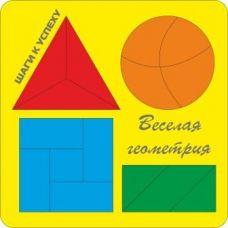 Веселая геометрия 2 (рамки и вкладыши)