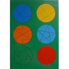 Сложи круг 4 (рамки и вкладыши)