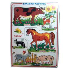 Домашние животные (художественные рамки вкладыши, эконом)