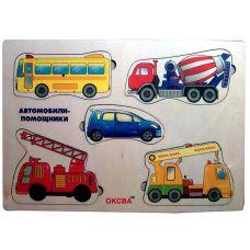 Автомобили-помощники (художественные рамки вкладыши, эконом)