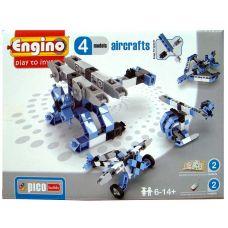 Авиация (4 модели конструктора для детей от 6 лет, серия ПИКО)
