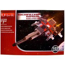 Космический корабль (103 детали, для детей от 7 лет)