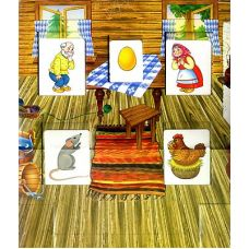 Курочка Ряба (настольный картонный спектакль)