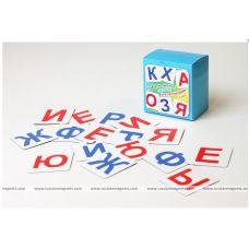 Набор магнитных карточек для составления слов (синие согласные)