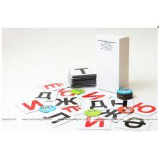 Фонетические шахматы (набор магнитных карточек)