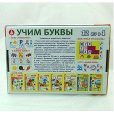 Учим буквы (настольная развивающая игра)
