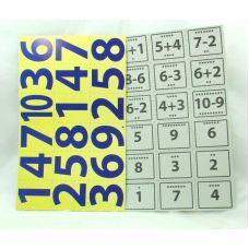 Учимся считать 2 (развивающая игра)