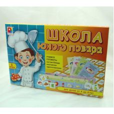 Школа юного повара (развивающая игра)