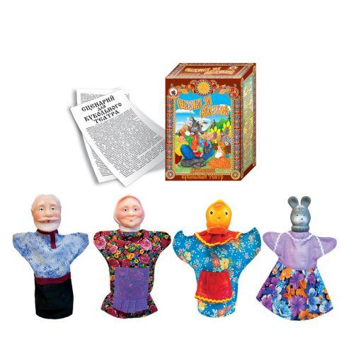 Курочка-Ряба (кукольный театр Би-ба-бо, 4 персонажа)